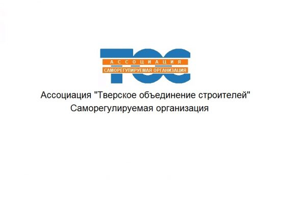 tos_logo (1)